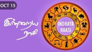 Indraya Raasi - Oct 15