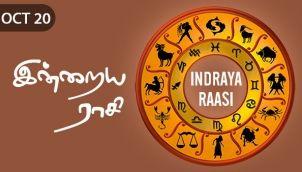 Indraya Raasi - Oct 20