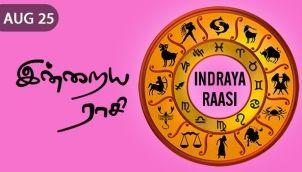 Indraya Raasi - Aug 25