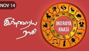 Indraya Raasi - Nov 14