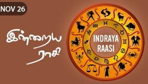 Indraya Raasi - Nov 26