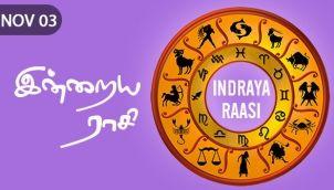 Indraya Raasi - Nov 03