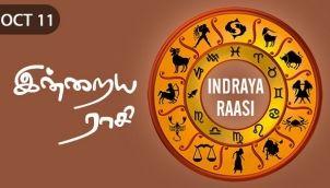 Indraya Raasi - Oct 11