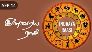 Indraya Raasi - Sep 14