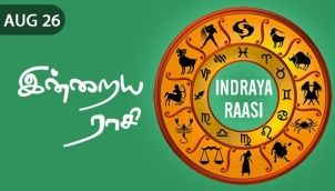 Indraya Raasi - Aug 26