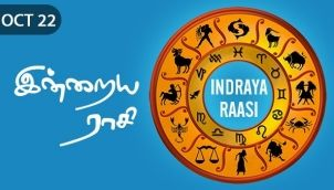 Indraya Raasi - Oct 22