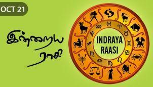 Indraya Raasi - Oct 21