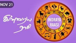 Indraya Raasi - Nov 21