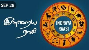 Indraya Raasi - Sep 28