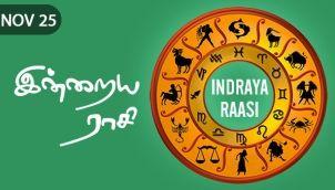 Indraya Raasi - Nov 25