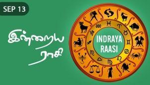 Indraya Raasi - Sep 13