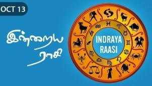 Indraya Raasi - Oct 13