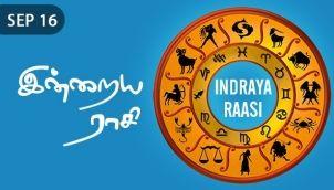 Indraya Raasi - Sep 16