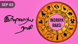 Indraya Raasi - Sep 03