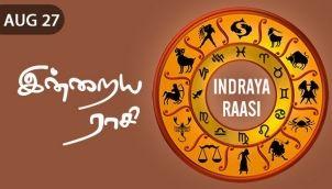 Indraya Raasi - Aug 27