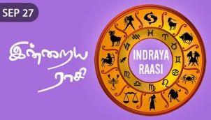 Indraya Raasi - Sep 27