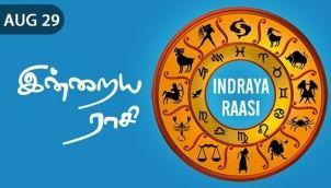 Indraya Raasi - Aug 29