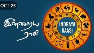 Indraya Raasi - Oct 25
