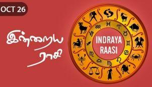 Indraya Raasi - Oct 26