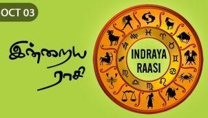 Indraya Raasi - Oct 03