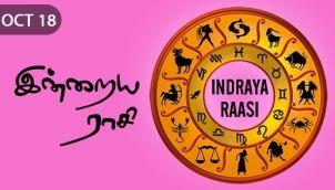 Indraya Raasi - Oct 18
