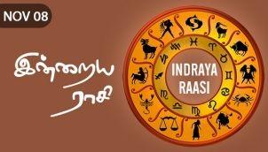 Indraya Raasi - Nov 08