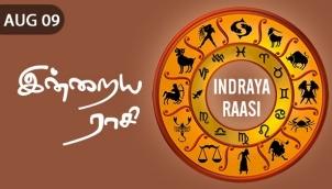 Indraya Raasi - Aug 09