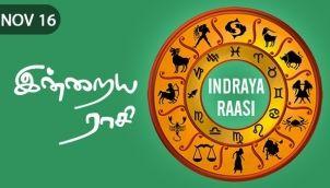 Indraya Raasi - Nov 16