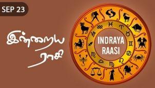 Indraya Raasi - Sep 23
