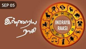 Indraya Raasi - Sep 05
