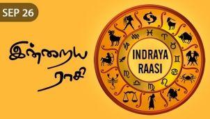 Indraya Raasi - Sep 26