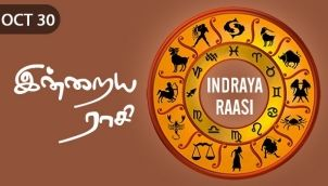Indraya Raasi - Oct 30