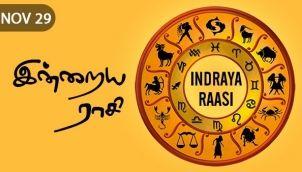 Indraya Raasi - Nov 29