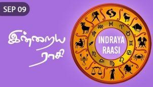 Indraya Raasi - Sep 09