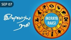 Indraya Raasi - Sep 07