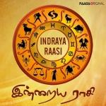 இன்றைய ராசி | Indraya Raasi | Daily Horoscope Tamil
