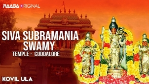 Siva Subramania Swamy Temple, Cuddalore