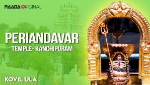 Periyandavar Temple, Kanchipuram