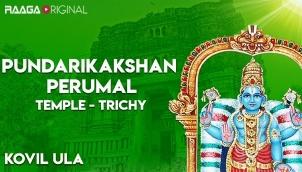 Pundarikakshan Perumal Temple, Trichy