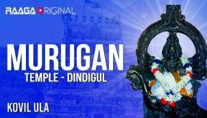 Murugan Temple, Dindigul