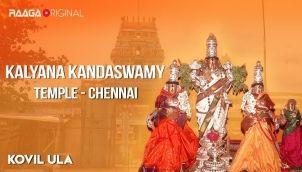 Kalyana Kandhaswamy Temple, Chennai