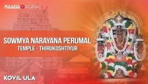 Sri Sowmya Narayana perumal temple, Thirukoshtiyur