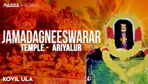 Jamadagneeswarar Temple, Ariyalur