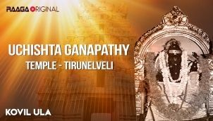 Uchishta Ganapathi Temple, Tirunelveli