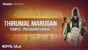 Thirumal Marugan - Pazhavanthangal