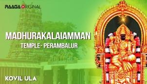 Madhurakaliamman Temple, Perambalur
