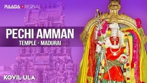Pechi Amman Temple, Madurai