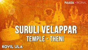 Suruli Velappar Temple, Theni