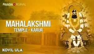 Mahalakshmi Temple , Karur
