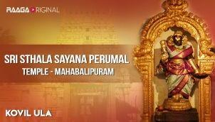 Sri Sthala Sayanaperumal Temple, Mahabalipuram